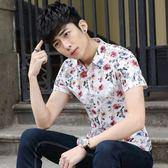 男士短袖襯衫修身青年印花韓版中國風花襯衣休閒碎花寸衫潮發型師   傑克型男館
