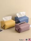 熱賣紙巾盒 紙巾盒北歐抽紙盒家用客廳茶幾車載多功能收納盒創意可愛袋子 coco
