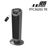 NORTHERN PTC36201TR 北方智慧型陶瓷遙控電暖器 免運費 公司貨 PTC-36201TR
