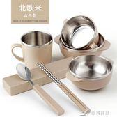 304不銹鋼碗寶寶兒童餐具套裝 吃飯碗學習防摔筷子勺子嬰兒輔食碗 樂芙美鞋