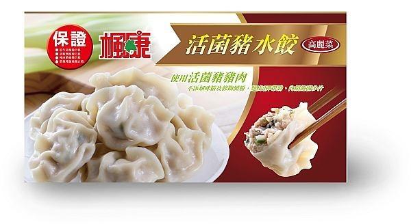 楓康活菌豬水餃(高麗菜) 575g