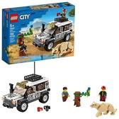 LEGO 樂高 City Safari 越野摩托車 60267 越野玩具 兒童酷炫玩具 新款 2020 (168 件)