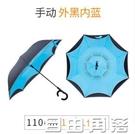 反向傘雨傘全自動雙層免持式男女超大汽車折疊晴雨兩用長柄定制傘 自由角落