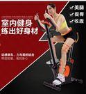 動感單車超靜音家用磁控健身車運動自行車室...