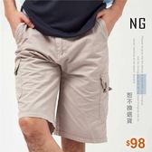 【大盤大】A705 NG無法退換 男 XL 淺卡其 純棉短褲 五分褲 水洗褲 休閒褲 透氣 口袋工作褲 運動