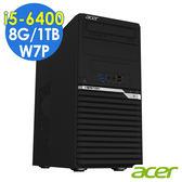 【現貨】Acer VM4650G i5-6400/8G/1T/W7P商用電腦