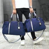尼龍包大容量手提旅行包防水出差行李包袋男女尼龍斜背包 韓流時裳