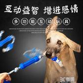 拉布拉多狗狗玩具磨牙棒耐咬邊牧訓練阿拉斯加幼犬大型犬寵物用品 3C優購