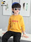 男童T恤長袖純棉秋裝2021新款洋氣潮中大兒童打底衫男孩上衣童裝 童趣屋 交換禮物