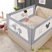 迪士尼床圍欄寶寶防摔防護欄床上防掉床擋兒童擋板嬰兒護欄床護欄品牌【小玉米】