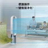 戴森TP05空氣凈化風扇兼空氣凈化器和風扇功能銀白 星辰小鋪