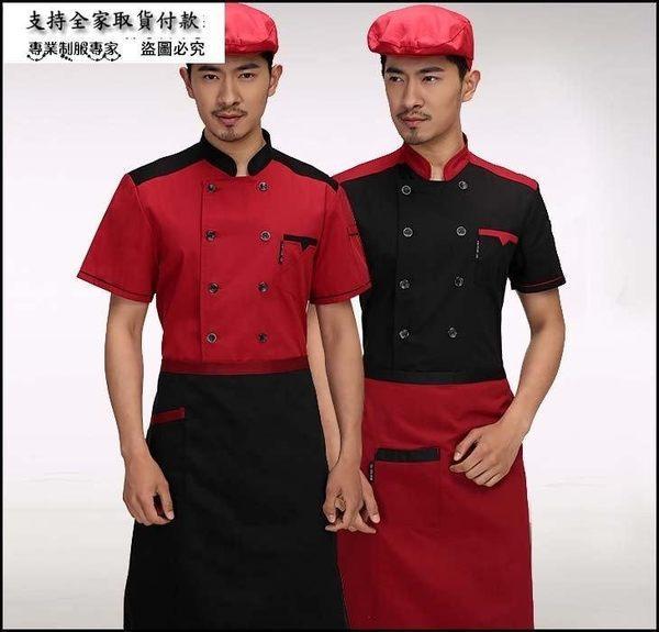小熊居家廚師服裝 酒店廚師服短袖夏裝 後廚廚師工作服 糕點師工作服特價