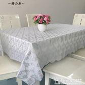桌布 新款pvc高檔塑料免洗正方形台布歐式餐桌布防水防油耐熱方桌布 夢幻衣都