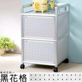 Homelike 鋁合金1.5尺二門收納櫃-黑花格
