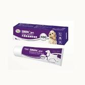 *KING WANG*發育寶《犬用寒暑樂營養膏ND6》快速補充能量與電解質 120g/管