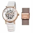 NATURALLY JOJO 玫瑰金氣質 陶瓷機械錶 JO96960-80R 米蘭帶