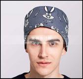 手術帽時尚印花醫生護士帽工作帽兒科牙科美容院帽子 茸茸兔LG-882001