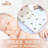 新生兒水洗紗布襁褓包巾寶寶浴巾嬰兒包巾~