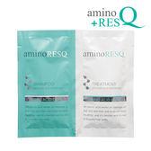 《日本製》aminoRESQ 胺基酸修護洗護體驗組  ◇iKIREI