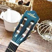 古典水曲木圓角吉他39寸成人男女學生初學練習吉他入門尼龍弦吉他