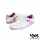 Royal Elastics Icon Alpha 經典運動鞋-白x粉紫花園