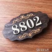 原木立體雕刻壓克力房間賓館酒店包廂包間數字門牌號仿古復古名宿號碼牌定制定做 探索先鋒
