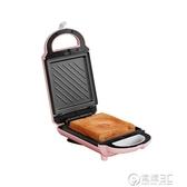 早餐三明治機面包輕食機壓邊三文治火腿雞蛋小型吐司壓烤機神器WD 電購3C