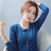 長袖T恤 打底衫S-2XL7635#主推款莫代爾棉春高彈長袖T恤女打底衫NE02韓衣裳