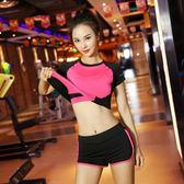 緊身衣 夏季運動服跑步速干背心短褲健身房專業性感修身顯瘦瑜伽服套裝女