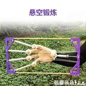 吉他配件 指力王 手指練習器 手指力量訓練鋼琴吉他古箏指力練習『芭蕾朵朵』
