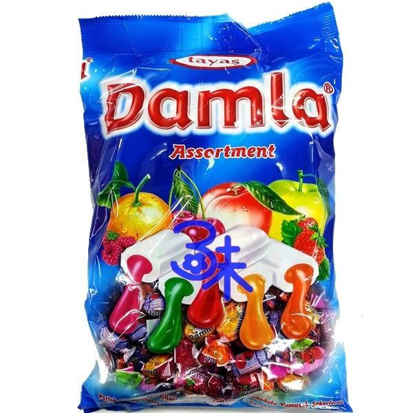 (土耳其) tayas Damla黛瑪拉什錦軟糖1包1000 公克 田園菓子夾心糖/丹樂綜合水果夾心糖