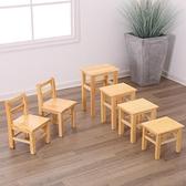 小木凳 小木凳家用 板凳木質木凳子換鞋凳實木矮凳木頭方凳 兒童靠背椅子 晶彩