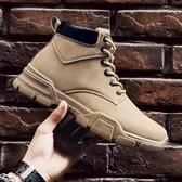新款馬丁靴男短靴高幫英倫工裝靴子休閒鞋子男鞋軍靴潮鞋 【快速出貨】