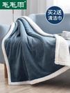 小毛毯被子加厚珊瑚絨蓋腿單人女空調毯子午睡沙發蓋毯 黛尼時尚精品