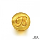 點睛品 Charme 字母系列黃金串珠(字母B)