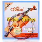 小叮噹的店- 小提琴弦 第一弦/E弦  ...