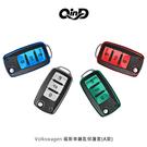 【愛瘋潮】QinD Volkswagen 福斯車鑰匙保護套 A款
