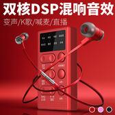 手機直播聲卡套裝快手全民k歌神器喊麥變聲主播設備游戲語音通用igo 至簡元素