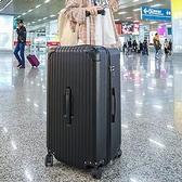 行李箱 超大容量行李箱36女ins32寸男旅行箱34拉桿箱密碼28寸皮箱子