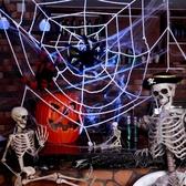 萬圣節蜘蛛網裝飾品酒吧仿真鬼屋假紙拉花掛飾幼兒園場景布置道具 樂事館新品