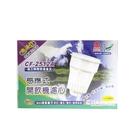 (1盒2入) 晶工牌高濾效CF-2512A 感應式無鈉離子濾心 送檸檬酸 濾心 適用所有開飲機 抑制水垢