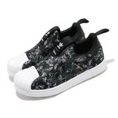 adidas 休閒鞋 Superstar 360 C 黑 白 童鞋 中童鞋 迪士尼 高飛 運動鞋 襪套式 【ACS】 FW8040