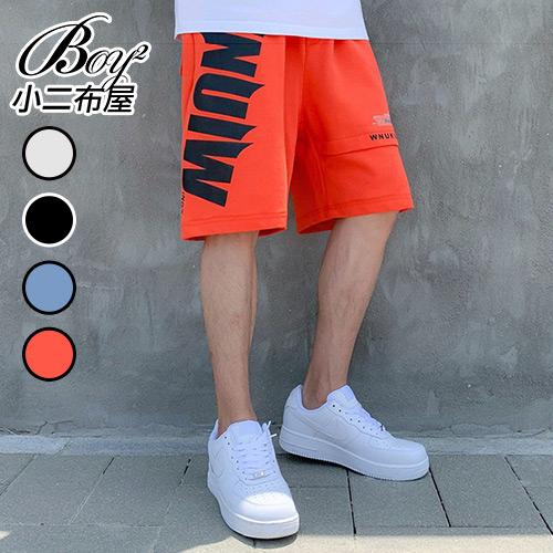 男短褲 潮流字母運動五分褲棉褲【NQ910030】