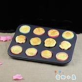蛋糕模鐵制超精不粘涂層12連烤盤平底模【奇趣小屋】