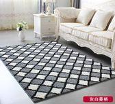 地毯華旭簡約客廳地毯茶幾墊吸水歐式滿鋪房間臥室大地毯