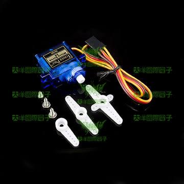 ◤大洋國際電子◢ SG90 9G伺服馬達 Arduino模組 實驗室 模組 1057