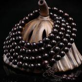 小葉紫檀手串2.0爆滿金星高密老料癭瘤108顆珍藏品佛珠男女士手錬