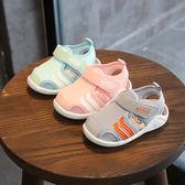 618好康鉅惠女寶寶涼鞋不掉鞋0-2歲男幼兒學步鞋透氣