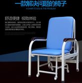 醫用陪護椅床兩用單人折疊午休椅醫院用陪護椅家用午睡床加厚加固 都市韓衣