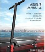 領奧電動滑板車超輕上班成年女代步神器小型迷你便攜電瓶折疊踏板 交換禮物 YXS